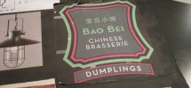 "PHOTOS: Chinatown's ""Bao Bei"" Coming Along Nicely On Keefer"