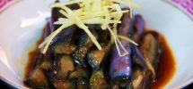 "Awesome Thing We Ate #840: The Addictive Eggplant Snack At Chinatown's ""Bao Bei"""