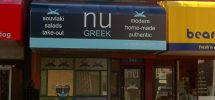 "DINER: Harry Kambolis To Open ""Nu Greek"" Location On Robson Street This October"
