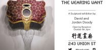 "HEADS UP: ""The Wearing Want"" Opening Up At Chinatown's ""Good Luck"" Pop-Up Gallery"