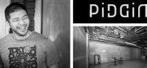 """GOODS: Makoto Ono Of Gastown's PiDGiN Set To Cook For """"A Celebration of Dignity"""""""