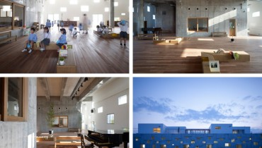 VANCOUVER WOULD BE COOLER IF #243 | It Had A Kindergarten As Beautiful As This