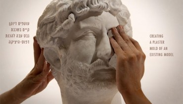 SMOKE BREAK #1167 | Emperor Hadrian's Bronze Noggin Used To Detail Casting Method