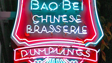 OPPORTUNITY KNOCKS | Chinatown's Bao Bei Is On The Lookout For An Experienced Server