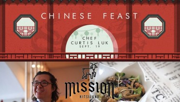 GOODS | Edible Canada Welcomes Guest Chef Curtis Luk Of 'Mission Kitsilano' On Sept. 19th
