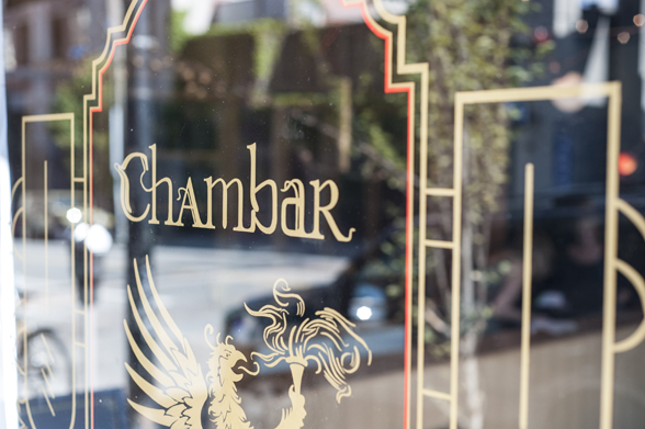 OPPORTUNITY KNOCKS | Chambar Seeking Energetic Pros To Join Kitchen's Pastry Team